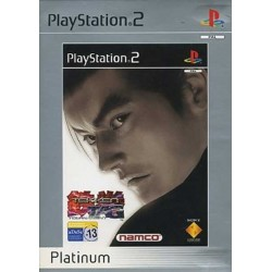TEKKEN TAG TOURNAMENT PLATINUM