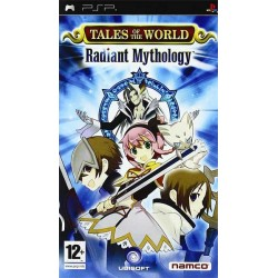 TALES OF THE WORLD RADIANT...